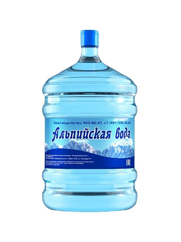 Вода«Альпийская» — 19 л.