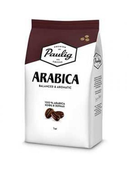Кофе «Паулиг Арабика» ,1000 гр.(Зерно)