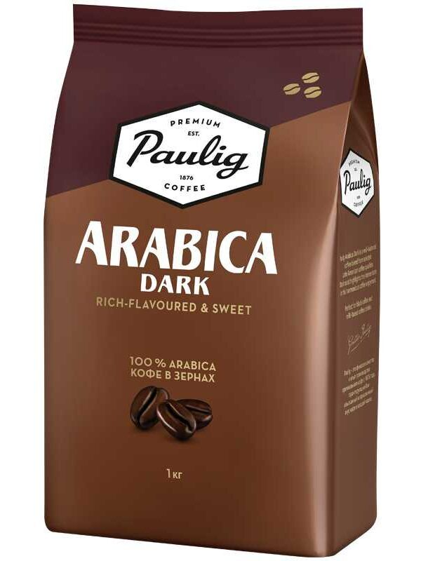 Кофе «Паулиг Арабика Дарк», 1000 гр (Зерно)